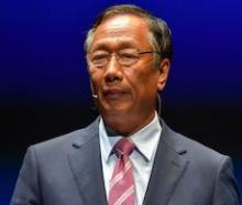 Terry Gou, Chairman and Founder of Foxconn, Stepping down